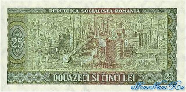 http://homonumi.ru/pic/n/Romania/P-95-b.jpg