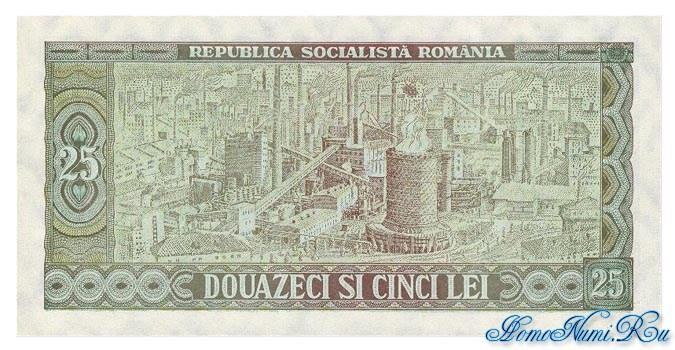 http://homonumi.ru/pic/n/Romania/P-95a-b.jpg