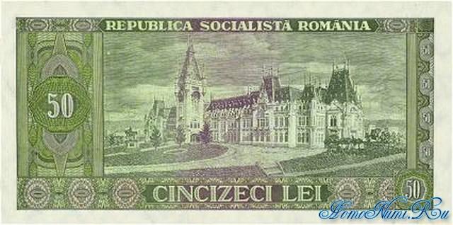 http://homonumi.ru/pic/n/Romania/P-96-b.jpg