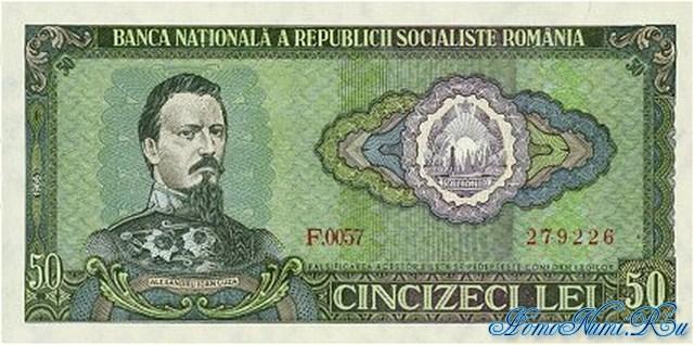 http://homonumi.ru/pic/n/Romania/P-96-f.jpg