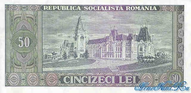 http://homonumi.ru/pic/n/Romania/P-96a-b.jpg