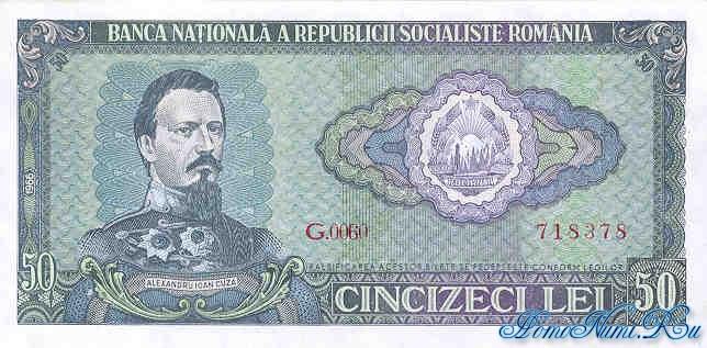 http://homonumi.ru/pic/n/Romania/P-96a-f.jpg