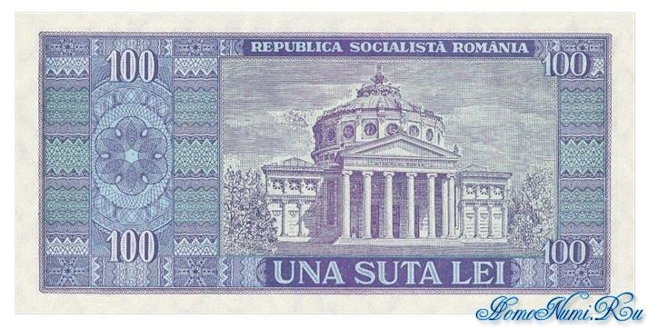 http://homonumi.ru/pic/n/Romania/P-97a-b.jpg