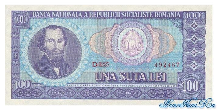 http://homonumi.ru/pic/n/Romania/P-97a-f.jpg