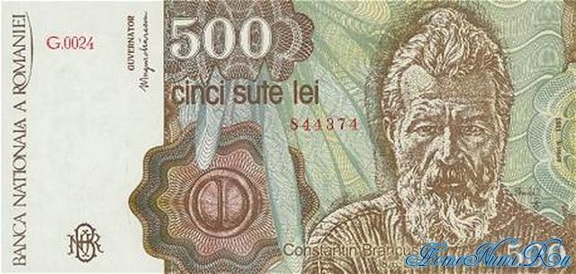 http://homonumi.ru/pic/n/Romania/P-98-f.jpg