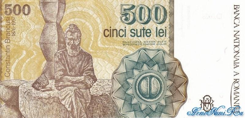 http://homonumi.ru/pic/n/Romania/P-98b-b.jpg