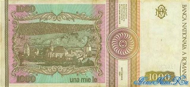 http://homonumi.ru/pic/n/Romania/P-99-b.jpg