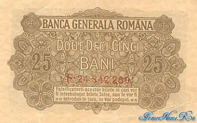 http://homonumi.ru/pic/n/Romania/P-M1-b.jpg