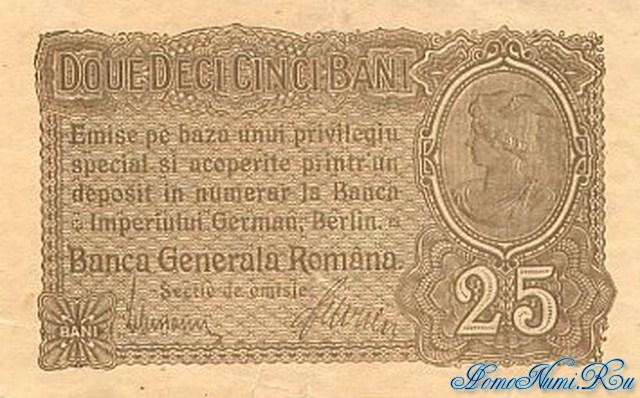 http://homonumi.ru/pic/n/Romania/P-M1-f.jpg