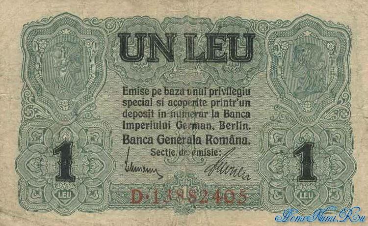 http://homonumi.ru/pic/n/Romania/P-M3-f.jpg