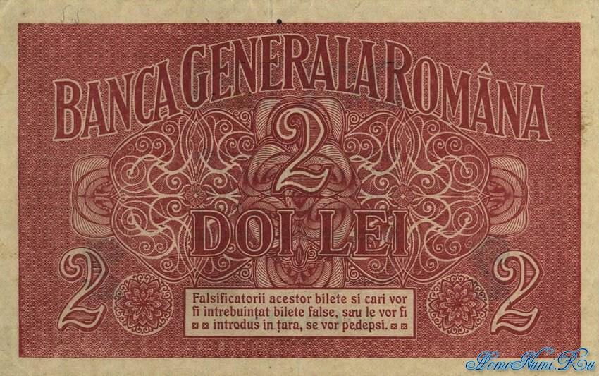 http://homonumi.ru/pic/n/Romania/P-M4-b.jpg