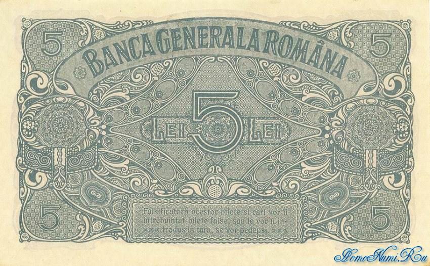 http://homonumi.ru/pic/n/Romania/P-M5-b.jpg