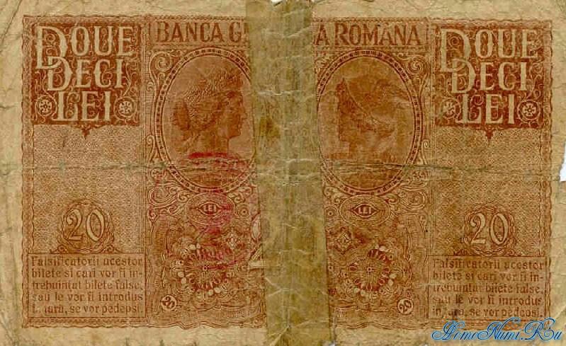 http://homonumi.ru/pic/n/Romania/P-M6-b.jpg