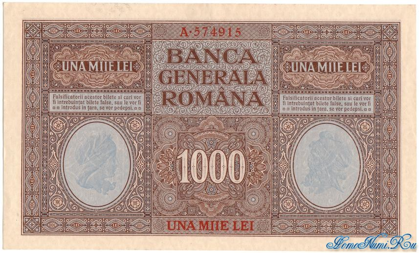 http://homonumi.ru/pic/n/Romania/P-M8-b.jpg
