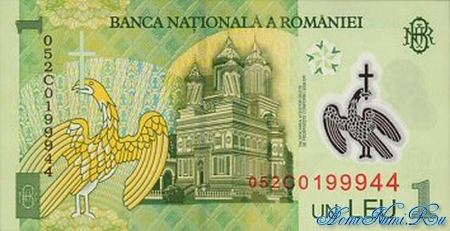 http://homonumi.ru/pic/n/Romania/P-New1-b.jpg