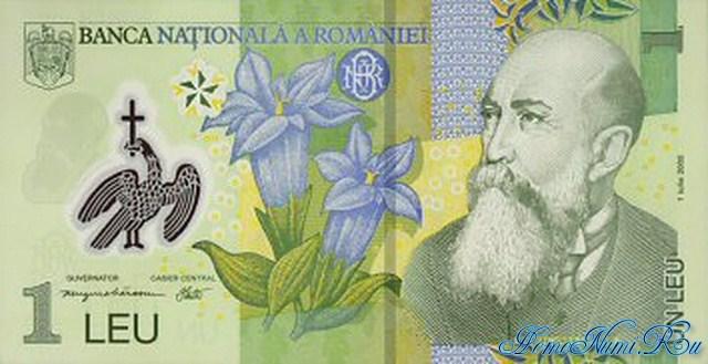 http://homonumi.ru/pic/n/Romania/P-New1-f.jpg