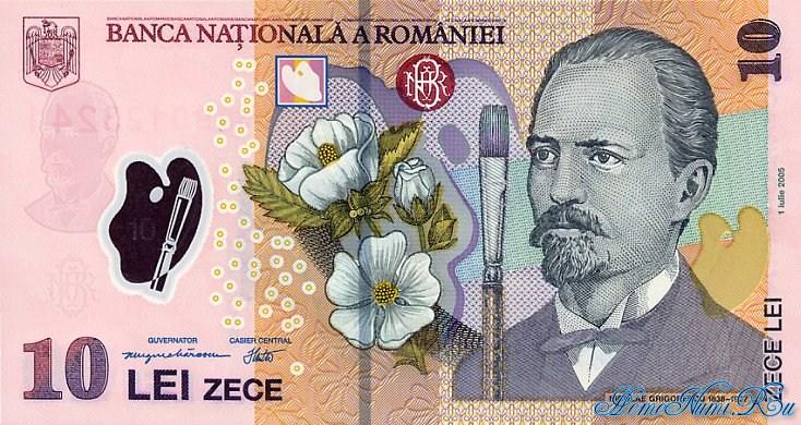 http://homonumi.ru/pic/n/Romania/P-New3-f.jpg