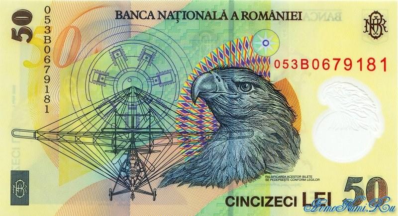 http://homonumi.ru/pic/n/Romania/P-New4-b.jpg