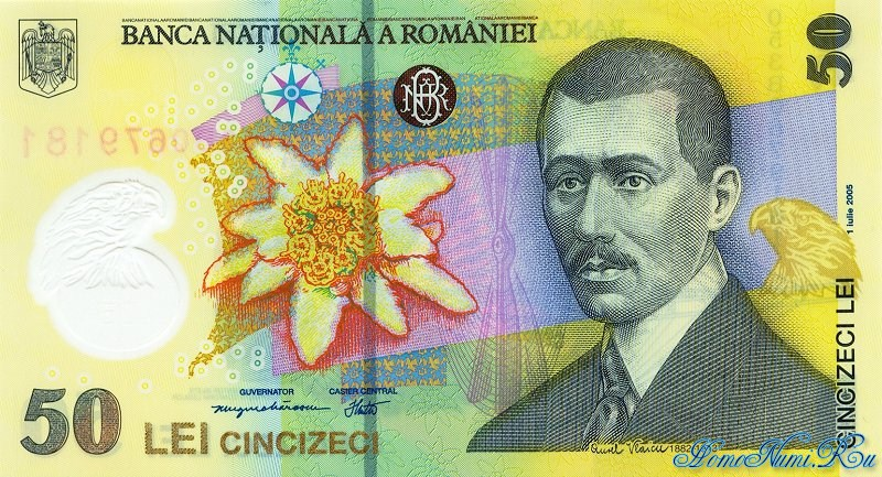 http://homonumi.ru/pic/n/Romania/P-New4-f.jpg
