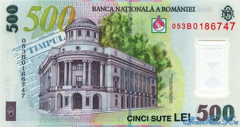 http://homonumi.ru/pic/n/Romania/P-New5-b.jpg