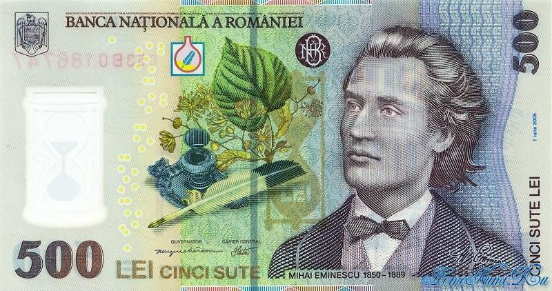 http://homonumi.ru/pic/n/Romania/P-New5-f.jpg
