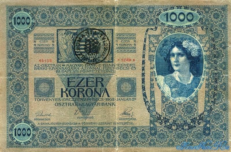 http://homonumi.ru/pic/n/Romania/P-R21-f.jpg
