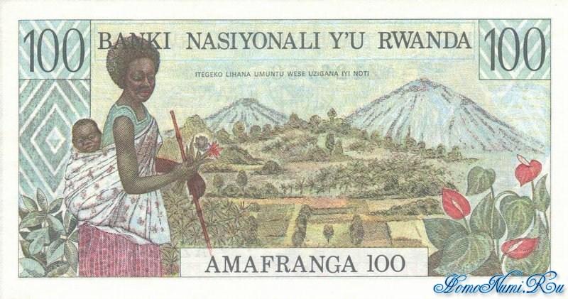 http://homonumi.ru/pic/n/Rwanda/P-12a-b.jpg