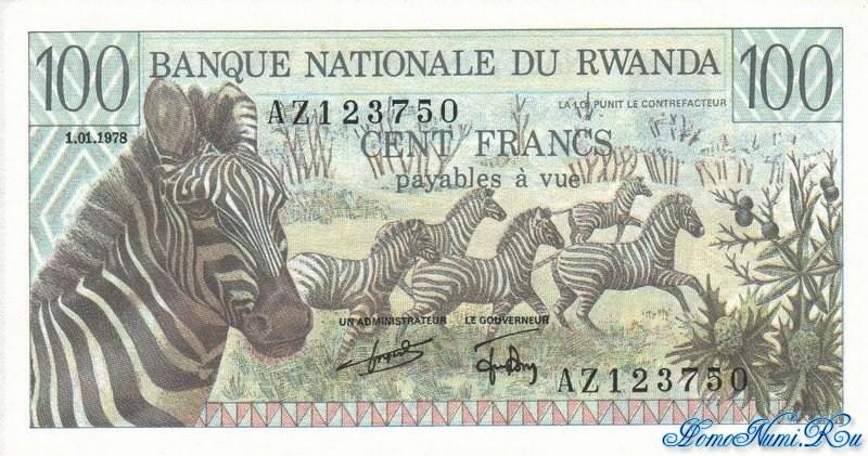 http://homonumi.ru/pic/n/Rwanda/P-12a-f.jpg