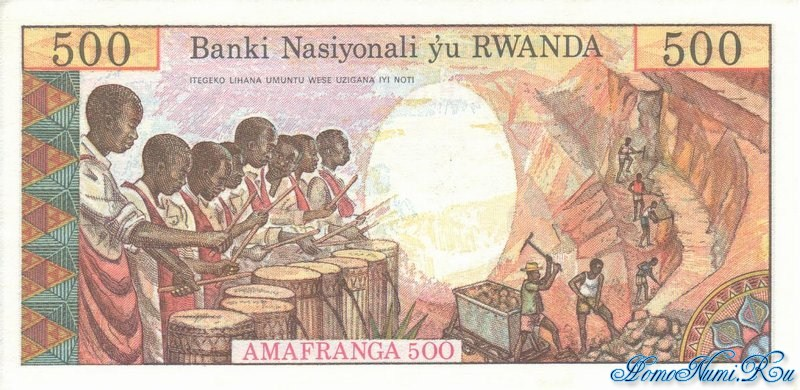 http://homonumi.ru/pic/n/Rwanda/P-13a-b.jpg