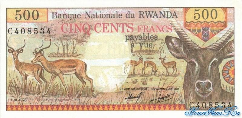 http://homonumi.ru/pic/n/Rwanda/P-13a-f.jpg