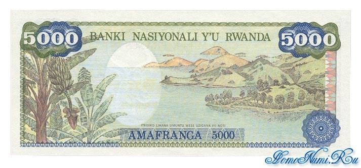 http://homonumi.ru/pic/n/Rwanda/P-15a-b.jpg