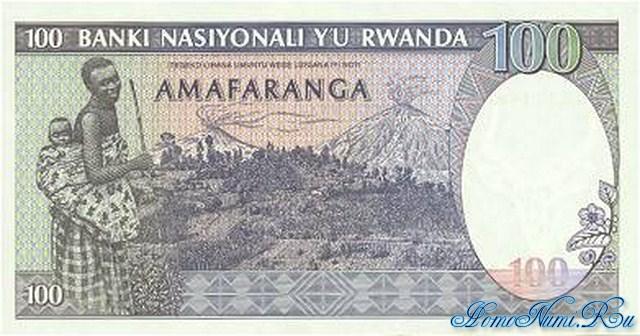 http://homonumi.ru/pic/n/Rwanda/P-19-b.jpg
