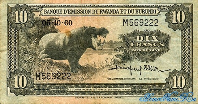 http://homonumi.ru/pic/n/Rwanda/P-2-f.jpg