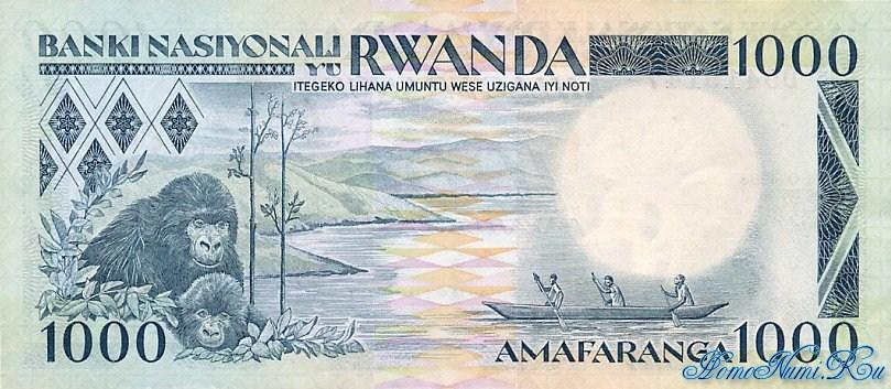 http://homonumi.ru/pic/n/Rwanda/P-21-b.jpg