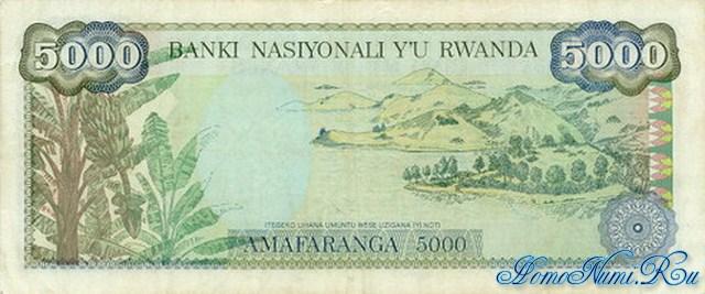 http://homonumi.ru/pic/n/Rwanda/P-22-b.jpg