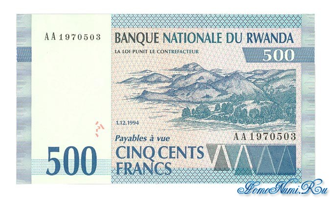 http://homonumi.ru/pic/n/Rwanda/P-23-f.jpg