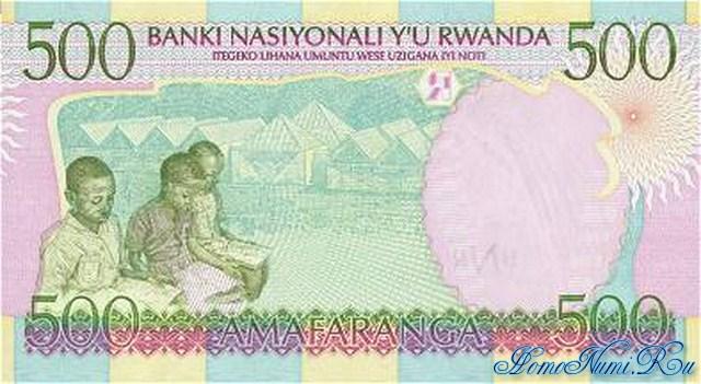 http://homonumi.ru/pic/n/Rwanda/P-26-b.jpg