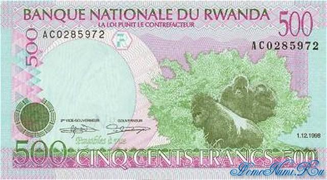 http://homonumi.ru/pic/n/Rwanda/P-26-f.jpg