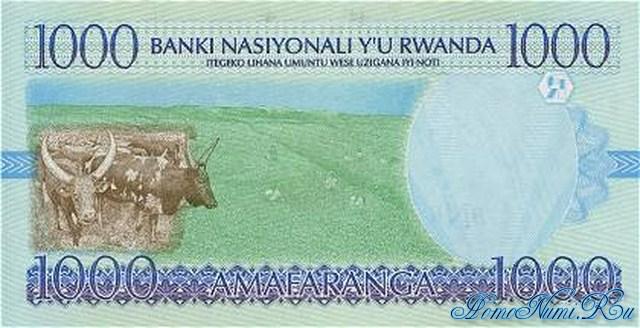 http://homonumi.ru/pic/n/Rwanda/P-27-b.jpg