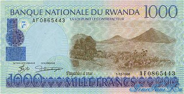 http://homonumi.ru/pic/n/Rwanda/P-27-f.jpg