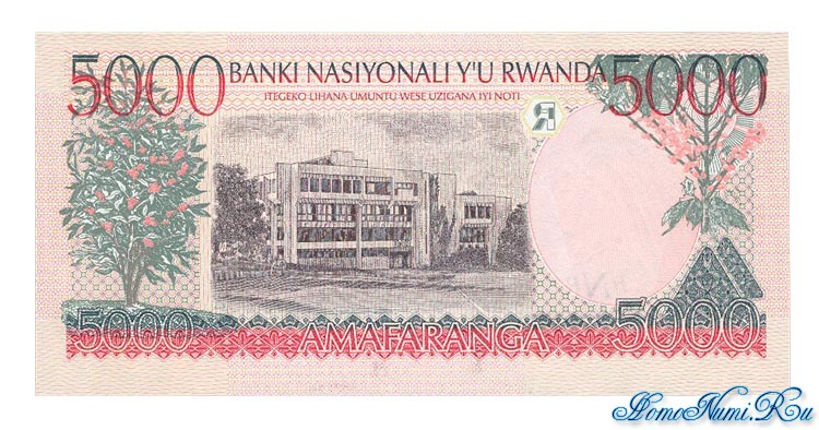http://homonumi.ru/pic/n/Rwanda/P-28-b.jpg