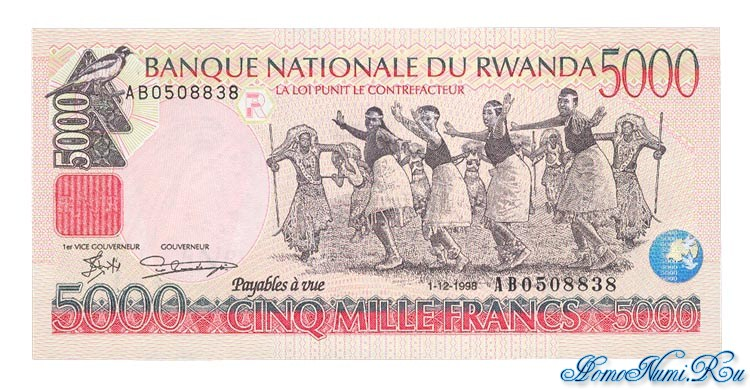 http://homonumi.ru/pic/n/Rwanda/P-28-f.jpg