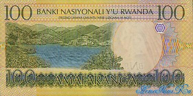 http://homonumi.ru/pic/n/Rwanda/P-29-b.jpg
