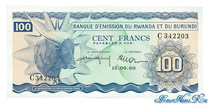 http://homonumi.ru/pic/n/Rwanda/P-5-f.jpg
