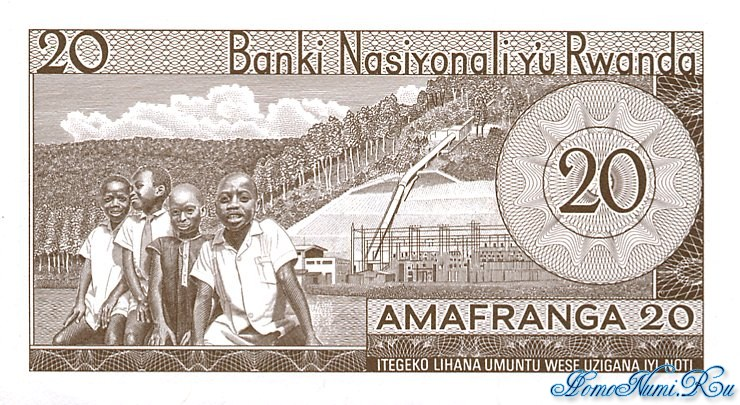 http://homonumi.ru/pic/n/Rwanda/P-6a-b.jpg