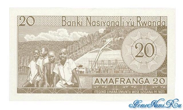 http://homonumi.ru/pic/n/Rwanda/P-6d-b.jpg