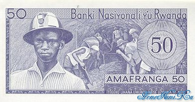 http://homonumi.ru/pic/n/Rwanda/P-7-b.jpg
