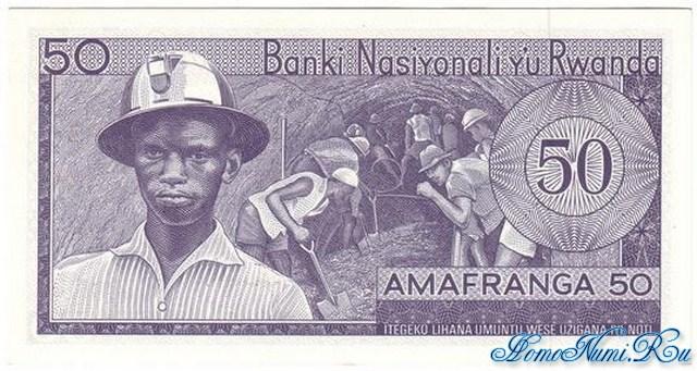 http://homonumi.ru/pic/n/Rwanda/P-7b-b.jpg