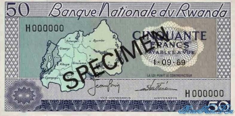 http://homonumi.ru/pic/n/Rwanda/P-7s1-f.jpg