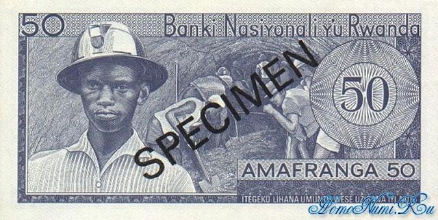 http://homonumi.ru/pic/n/Rwanda/P-7s2-b.jpg
